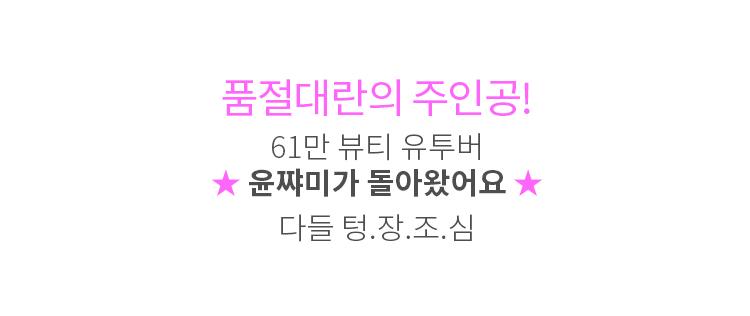 APIEU_Yooncharmi_02.jpg