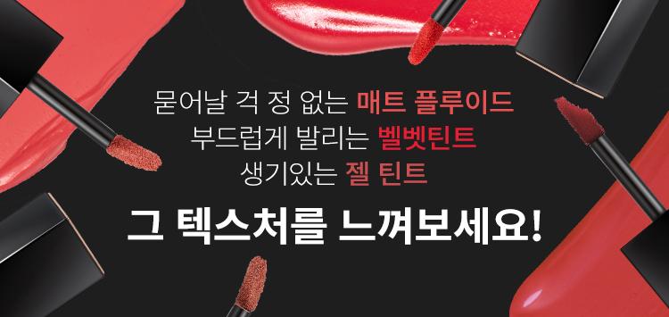 Lipstain_0308_04.jpg
