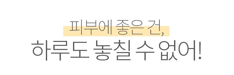 1일1팩_우유한팩-기획_05.jpg