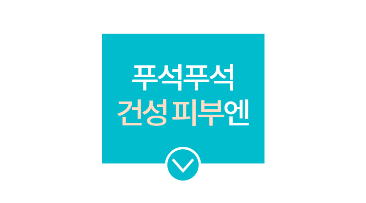 원더텐션-전품목소개-기획페이지_12.jpg