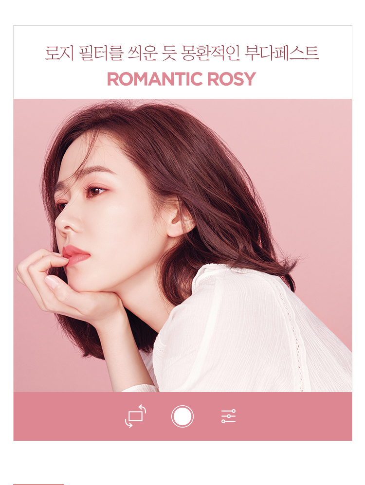 rosy_img_2.jpg