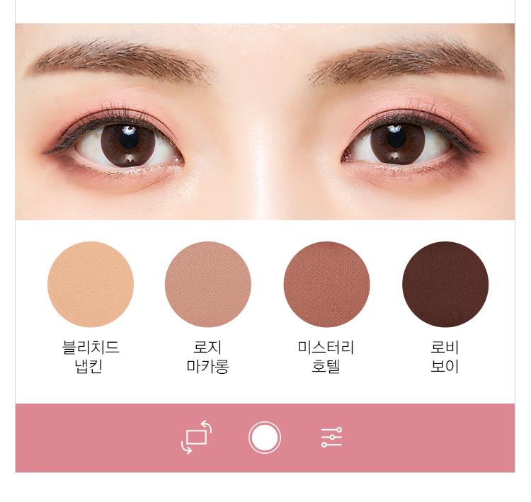rosy_img_eye.jpg