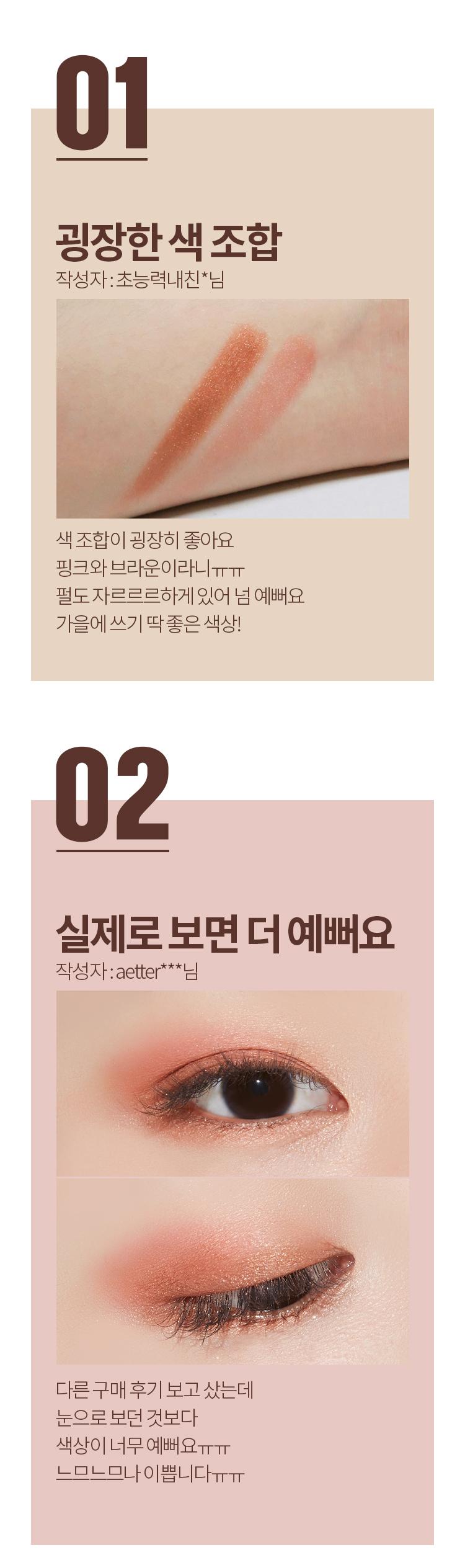 0924로맨틱쉐이드후기_04.jpg