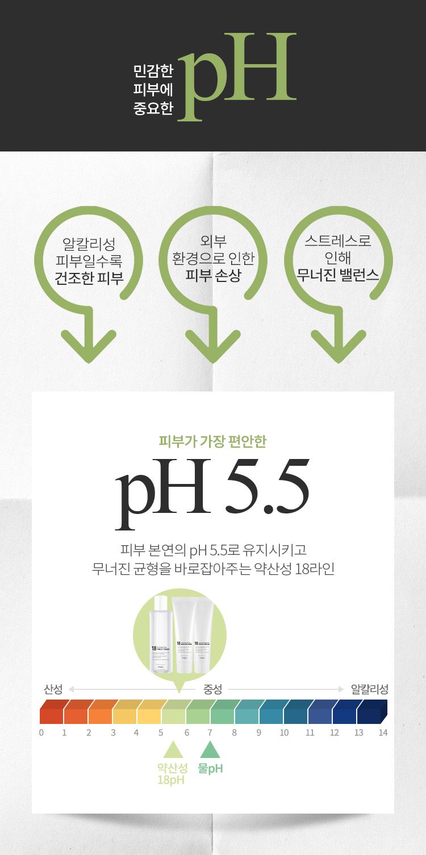 APIEU_ph_line__04.jpg