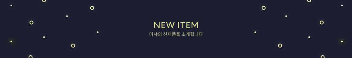 Main_Banner_NEW.jpg