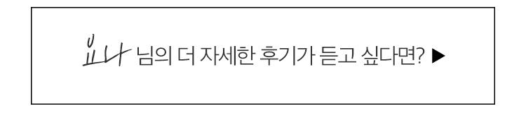 0523스키니듀얼후기_05.jpg