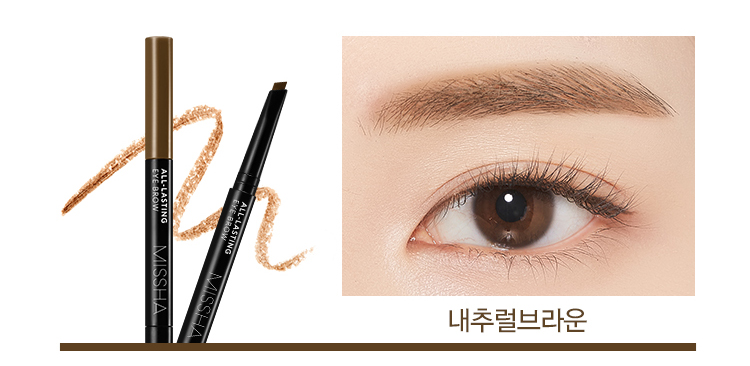 MISSHA_All-lasting-Eye-Brow_map_03.jpg