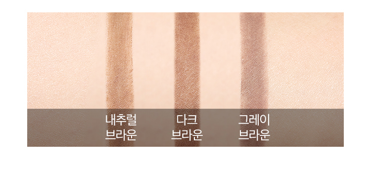 MISSHA_All-lasting-Eye-Brow_map_02.jpg