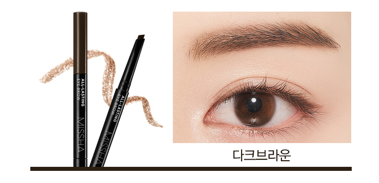 MISSHA_All-lasting-Eye-Brow_map_04.jpg