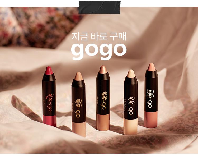 APIEU_GoGo_Stick_06.jpg