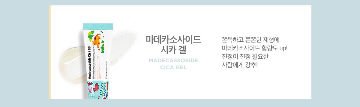 1025_마데카전격분석_10.jpg