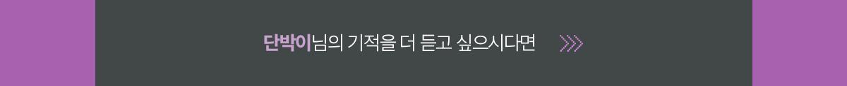 1130_마데카_고보습라인후기_03.jpg