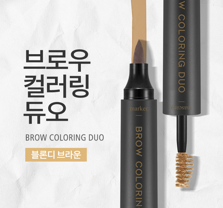 APIEU_Brow_Coloring_Duo_Blondie_01.jpg