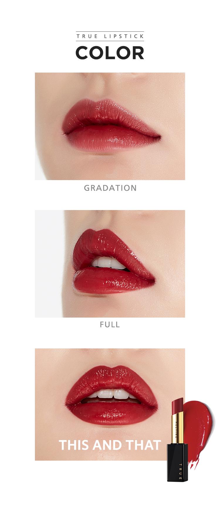 APIEU_True_Melting_Lipstick_bf_RD03_02.jpg