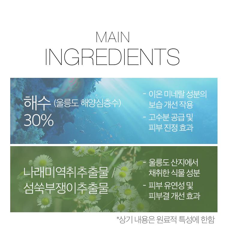 Apieu_Aquamarine_Mineral_Cream_11.jpg