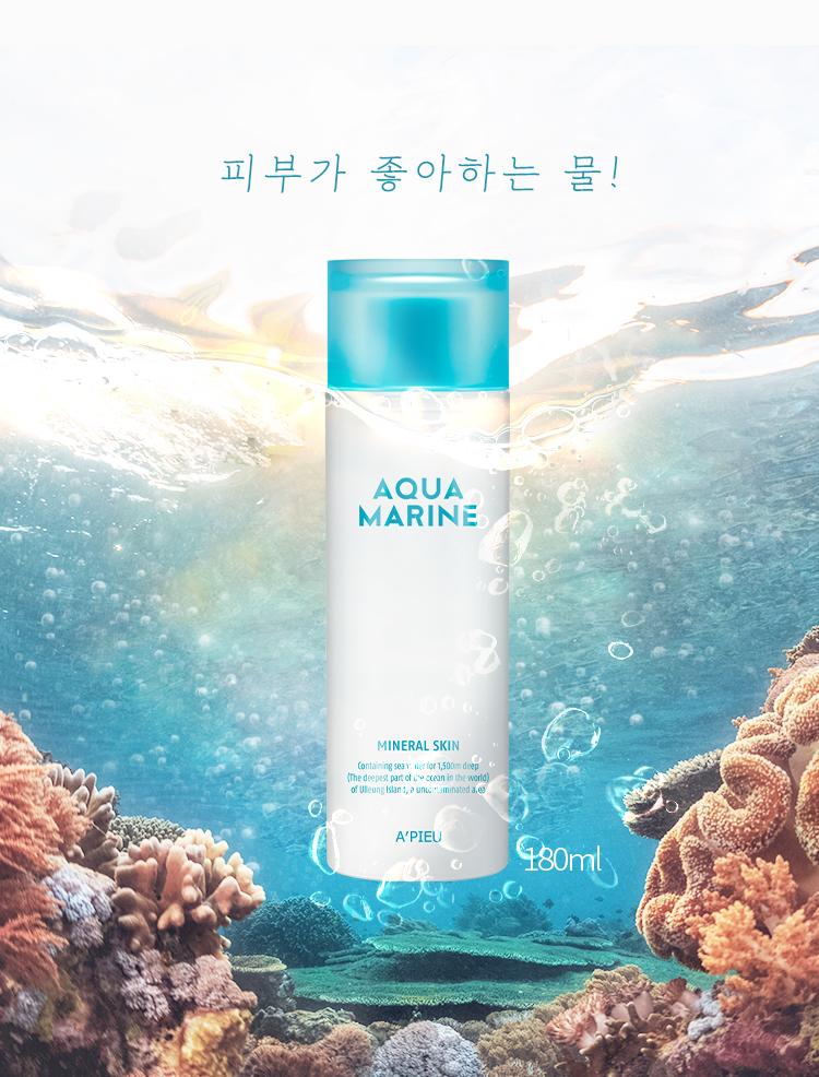 Apieu_Aquamarine_Mineral_Skin_01.jpg