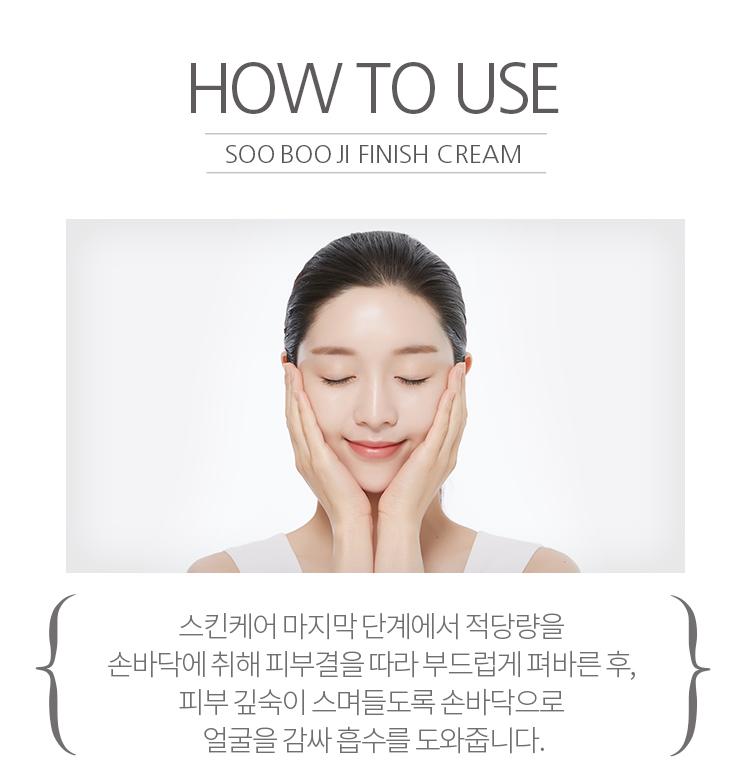 Apieu-SOOBOOJI-Finish-Cream08.jpg