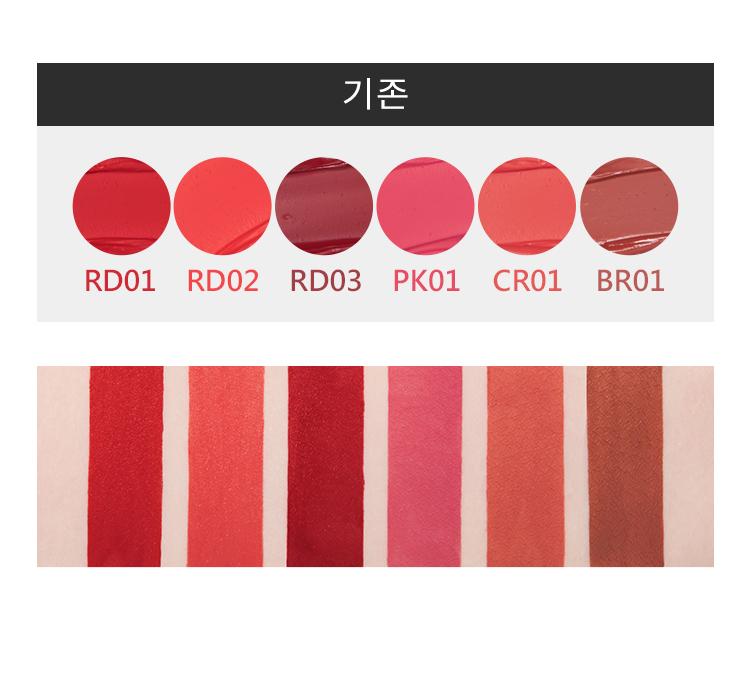 APIEU_Color_Lip_Stain_Matt_Fluid_05.jpg
