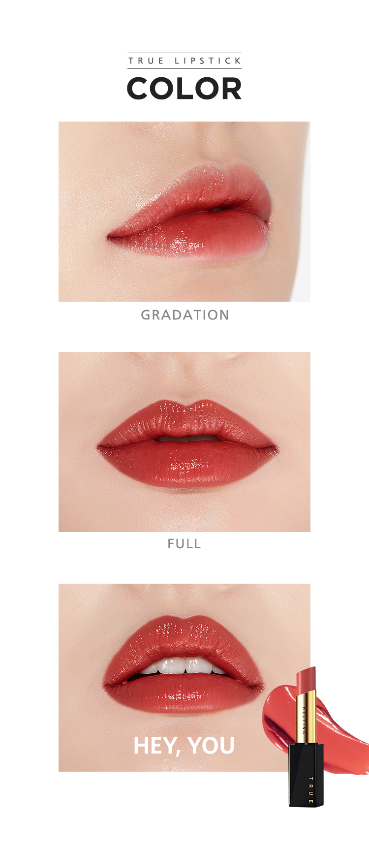 APIEU_True_Melting_Lipstick_bf_CR04_02.jpg