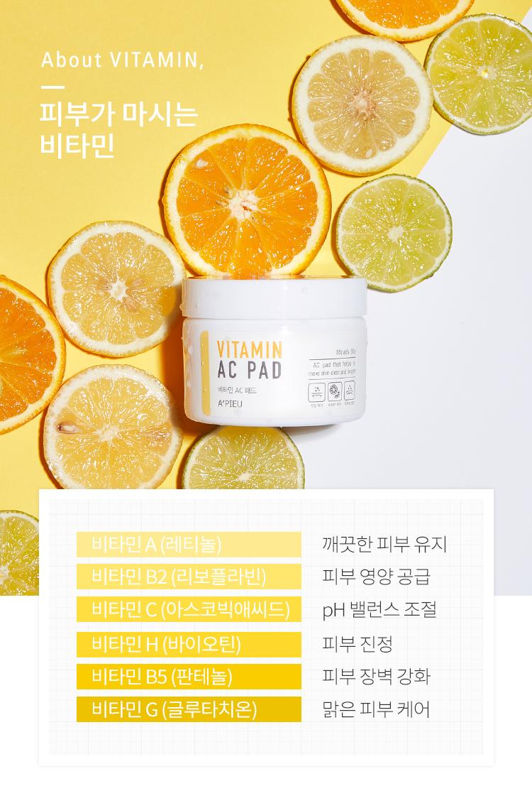 APIEU_Vitamin_AC_Pad_04.jpg