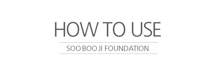 Apieu-SOOBOOJI-Foundation_09.jpg