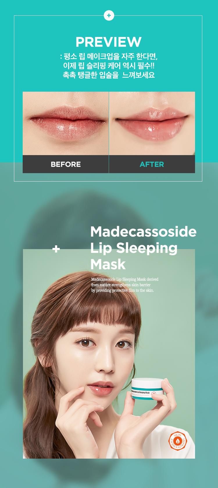 APIEU_Madecassoside_Lip_SleepingMask_02.jpg