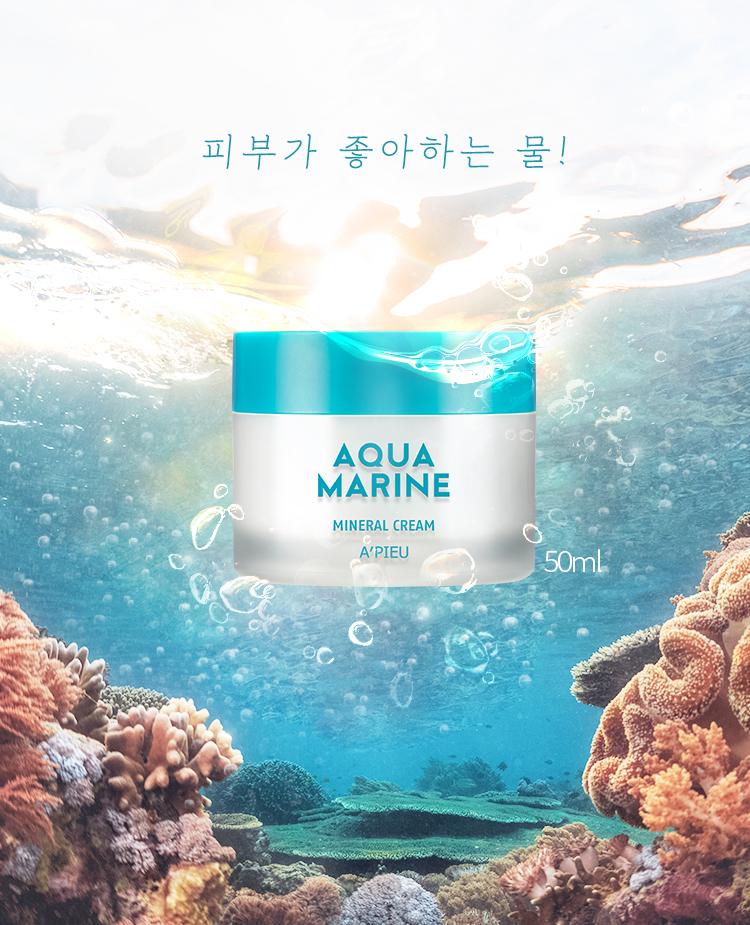Apieu_Aquamarine_Mineral_Cream_01.jpg