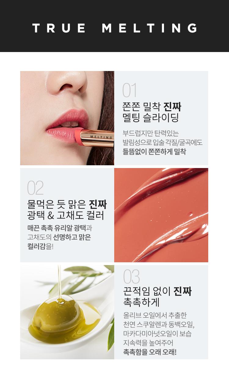 APIEU_True_Melting_Lipstick_bf_02.jpg