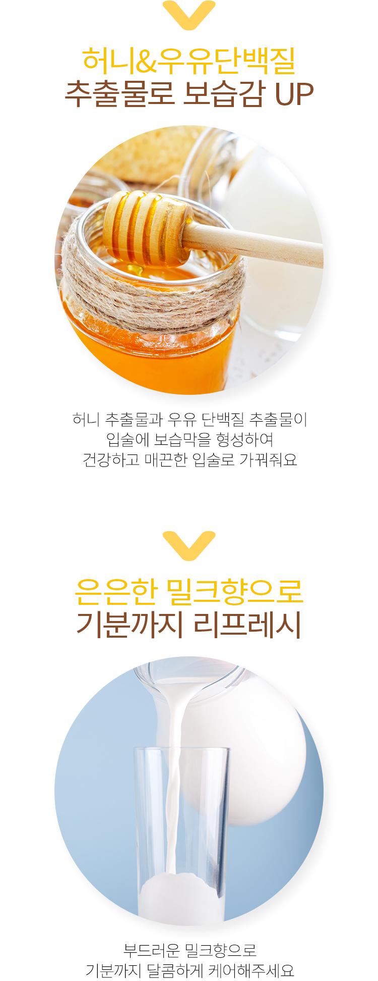 APIEU_Honey_Milk_Rilakkuma_Edition_03.jpg