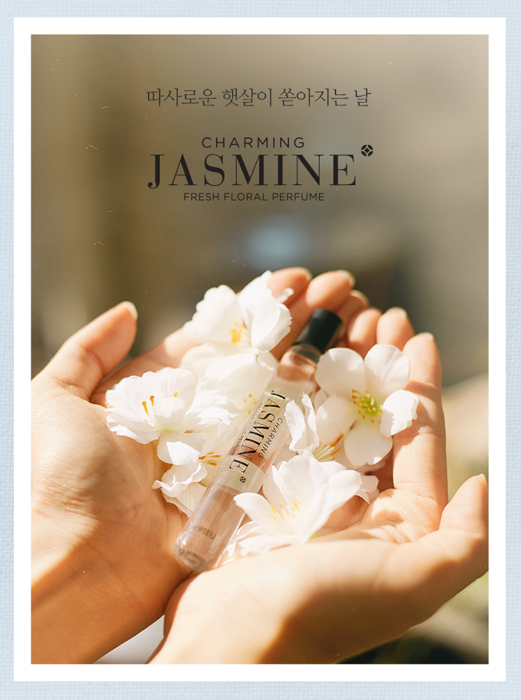 APIEU-My-Handy-Roll-on-Perfume_jasmine_02.jpg