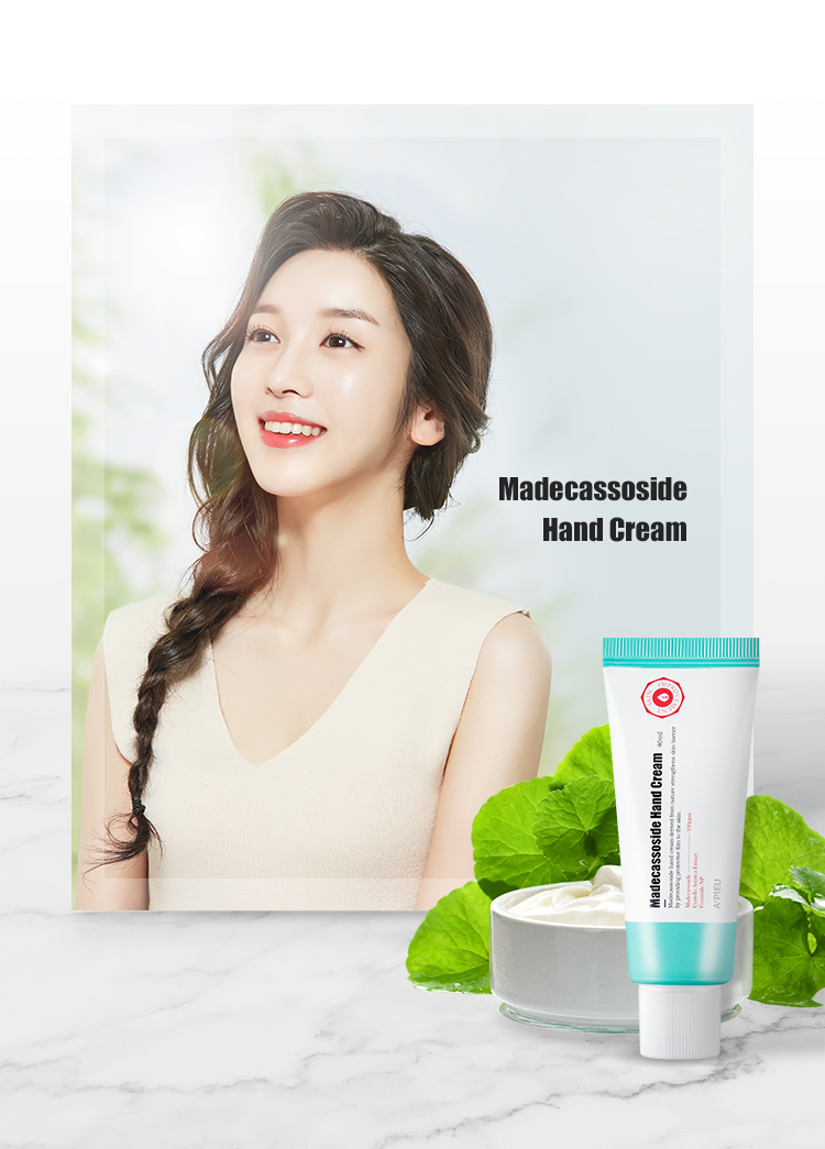 APIEU-Madecassoside-HandCream_09.jpg