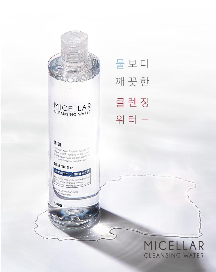 APIEU_MICELLRA_CLEANSING_WATER_Fresh_01.jpg