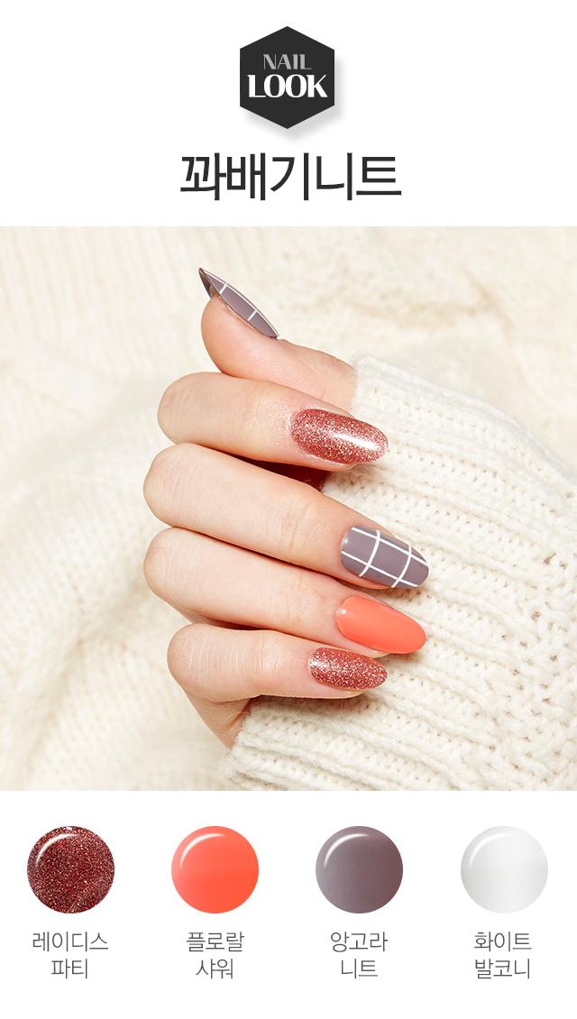 knit.jpg