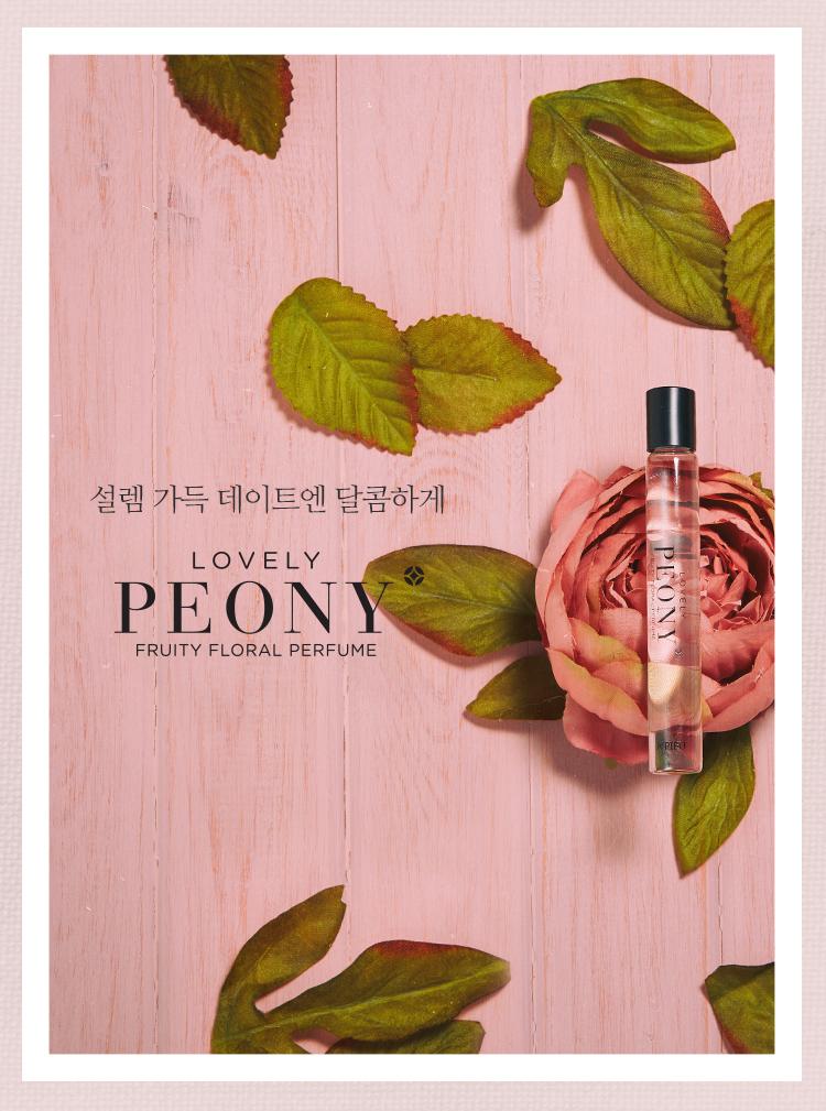 APIEU-My-Handy-Roll-on-Perfume_peony_02.jpg