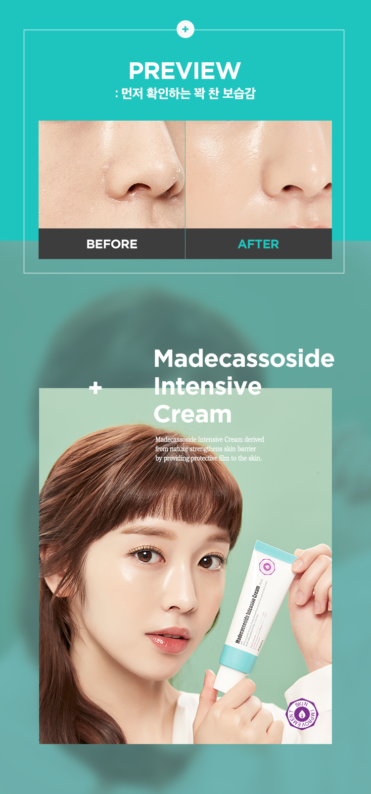 APIEU_Madecassoside_IntensiveCream_02.jpg