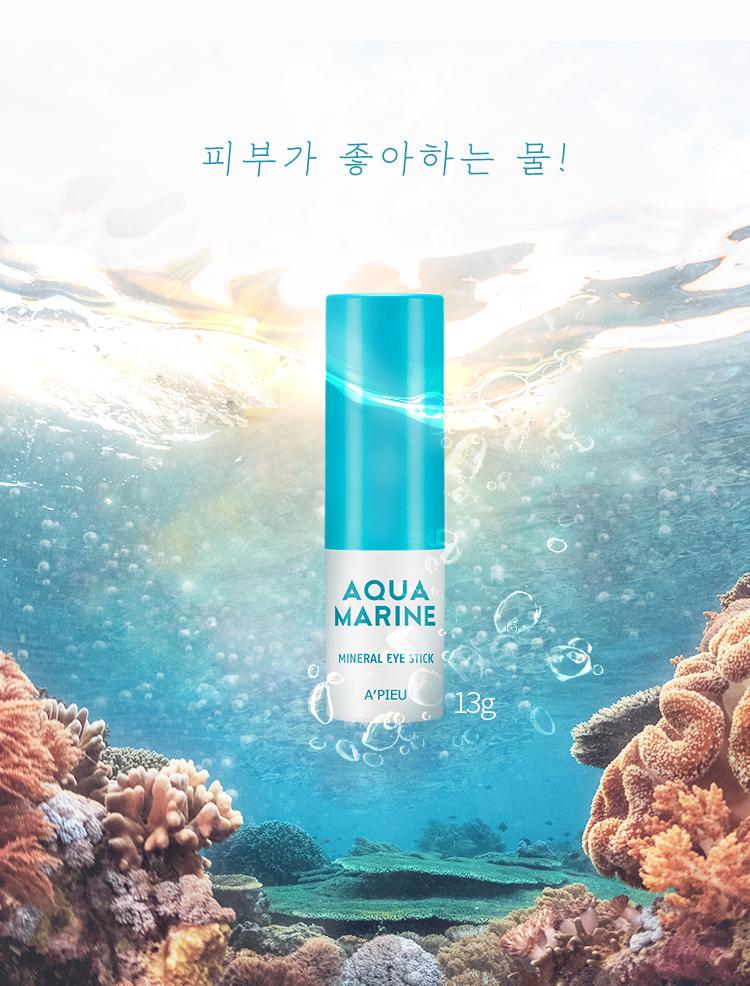 Apieu_Aquamarine_Mineral_Eyestick_01.jpg