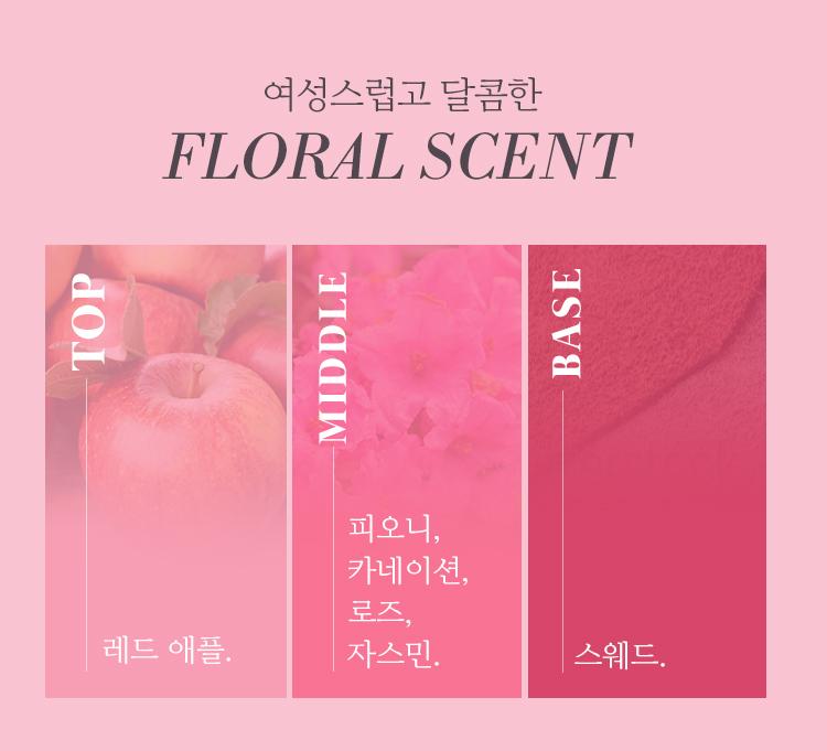 APIEU-My-Handy-Roll-on-Perfume_peony_03.jpg