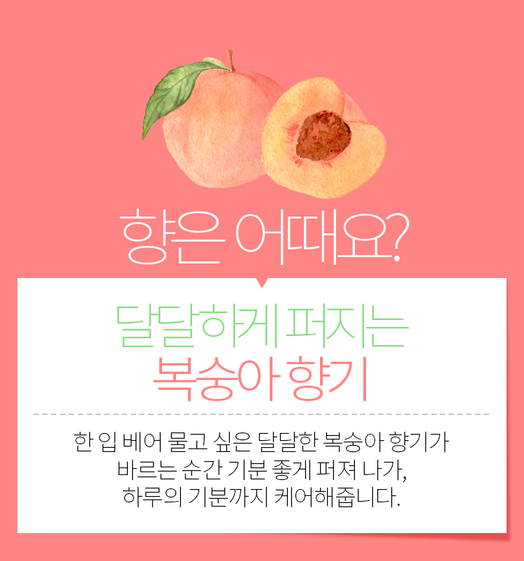 APIEU_Hand_Cream_Peach_05.jpg