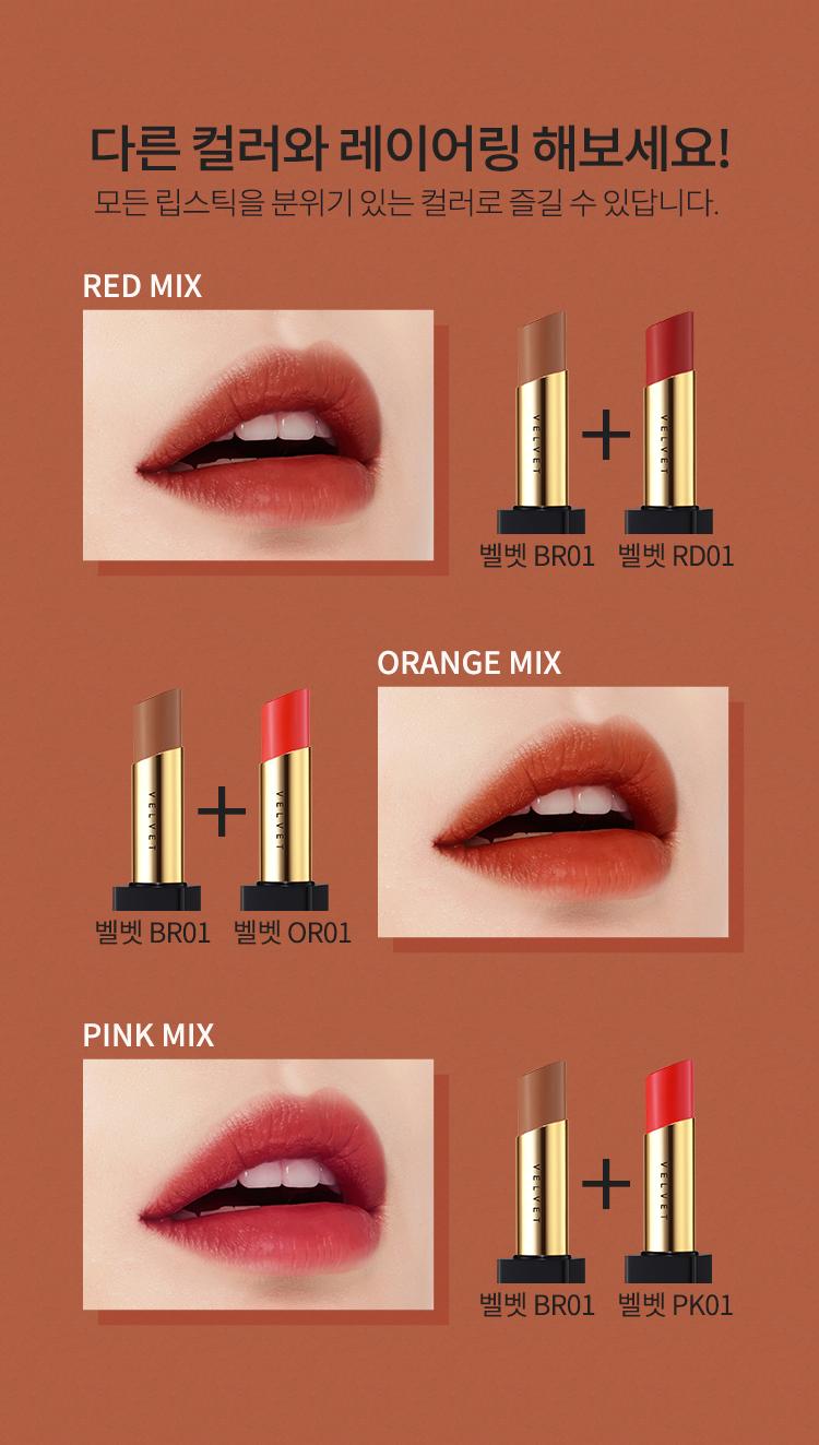 APIEU_True_Velvet_Lipstick_bf_BR01.jpg