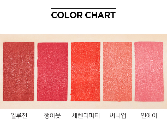 COLOR CHART.jpg