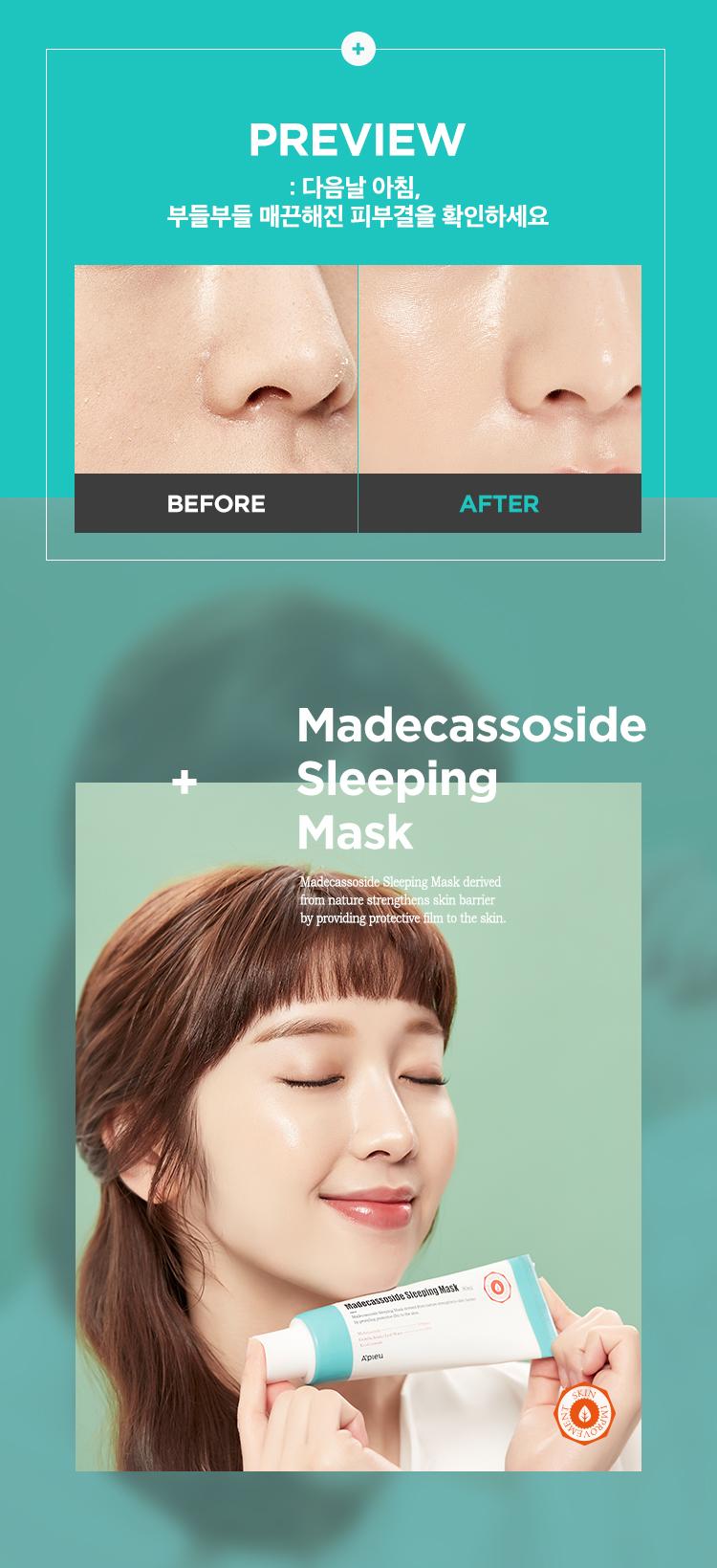 APIEU_Madecassoside_SleepingMask_02.jpg