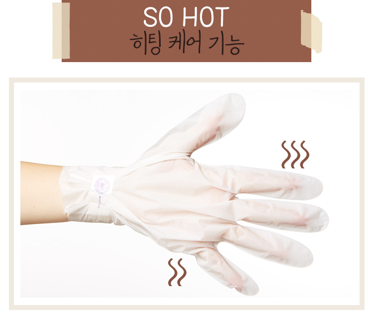 APIEU_Softly_Hand_Heating_Mask_07.jpg
