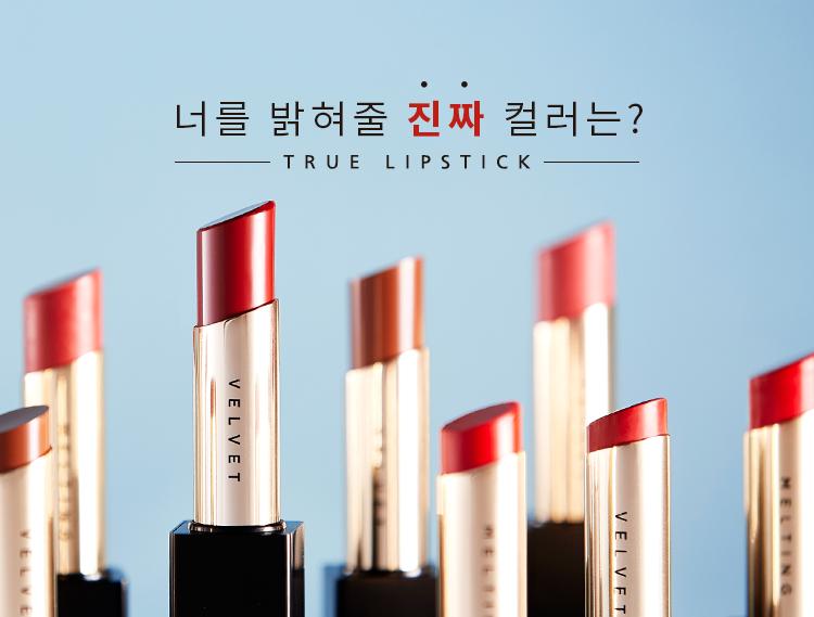 APIEU_True_Velvet_Lipstick_bf_06.jpg