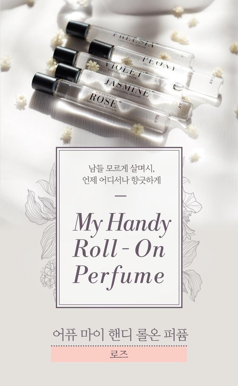 APIEU-My-Handy-Roll-on-Perfume_rose_01.jpg