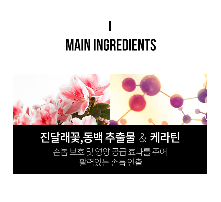 lastingnails공통.jpg