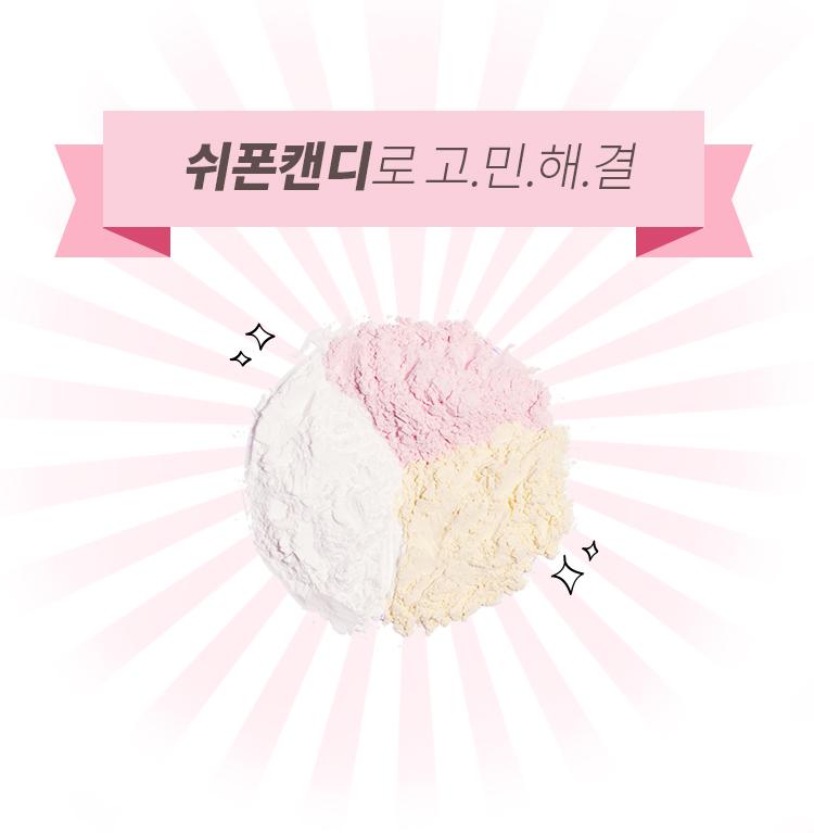 APIEU-Triple-Correcting-Powder-(Rilakkuma-Edition)-pastel_11.jpg
