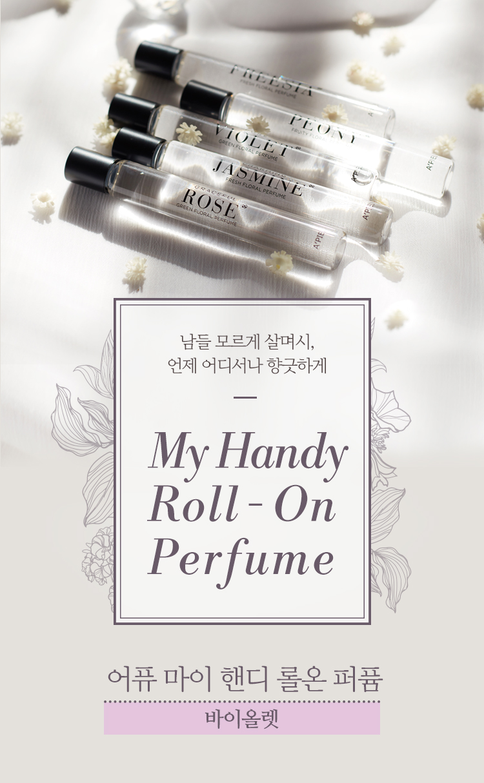 APIEU-My-Handy-Roll-on-Perfume_violet_01.jpg