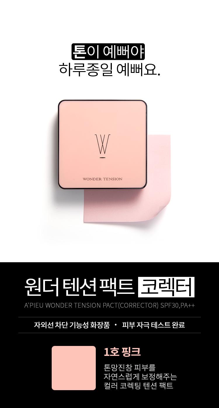 핑크_02.jpg