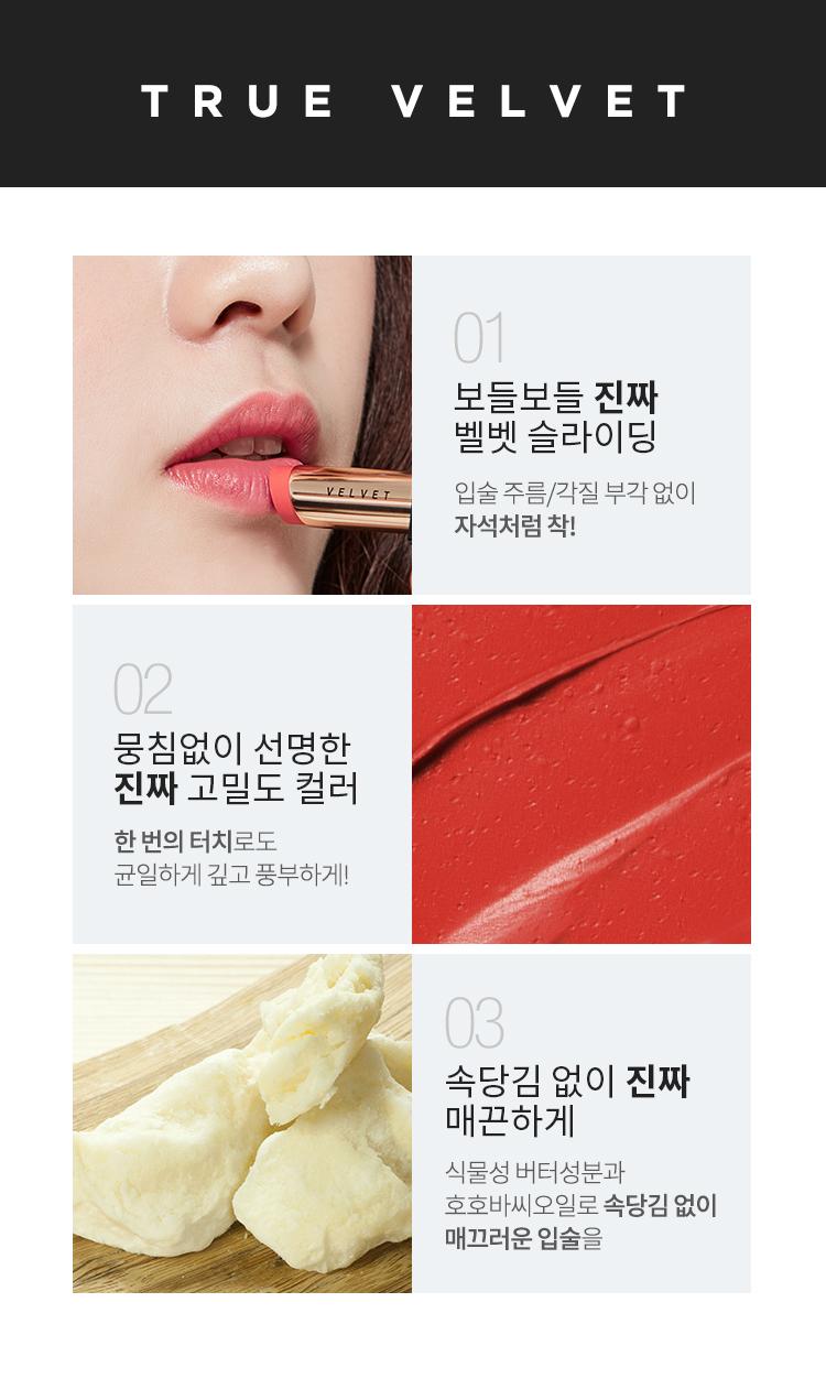 APIEU_True_Velvet_Lipstick_bf_02.jpg