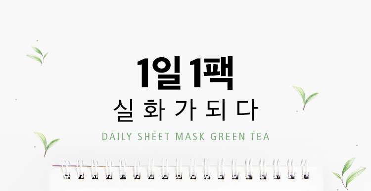 APIEU-DAILY-SHEET-MASK(greantea)_01.jpg